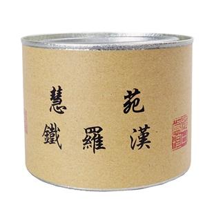 铁罗汉 慧苑坑无拼配铁罗汉 顶级武夷山大红袍岩茶