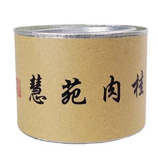 肉桂 慧苑坑肉桂茶 霸道的武夷岩茶大红袍