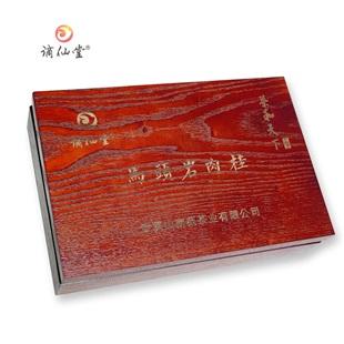 祖缶武夷水仙茶 金针梅公司做的水仙
